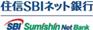 住信SBIネット銀行株式会社様