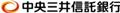 中央三井信託銀行株式会社様